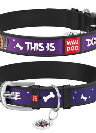 """Ошейник для собак waudog design, рисунок """"космос для собак"""", металлическая пряжка"""