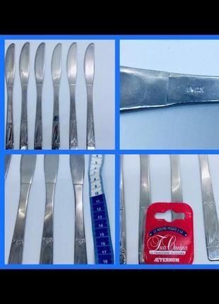 Италия inox нержавейка 6 новые ножи