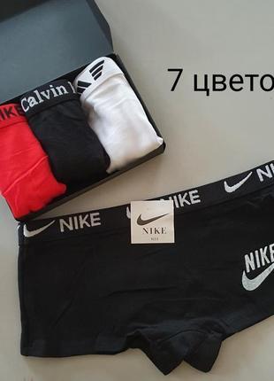 Набор трусиков 3шт, трусики спортивные шортики боксеры трусы в подарочной упаковке коробке