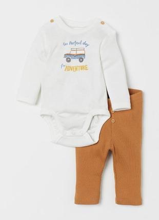 Бодик боди штанишки набор комплект h&m