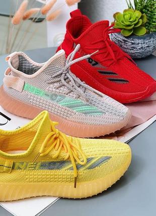 Текстильные кроссовки 3 цвета