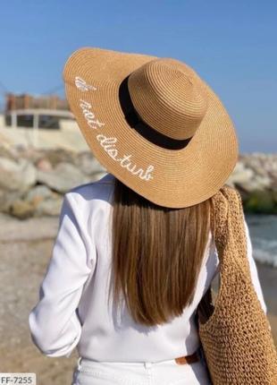 Шляпа 🔥🔥🔥