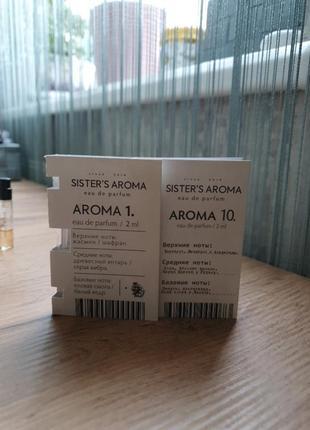 Sister's aroma 1 и 10 пробники