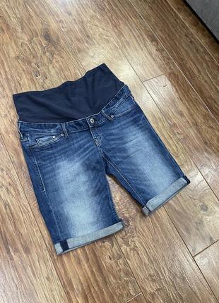 Шорты для беременной, джинсовые