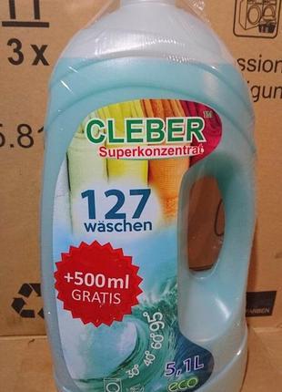 Гель-концентрат для стирки cleber 5.6л, 127-150 стирок. германия