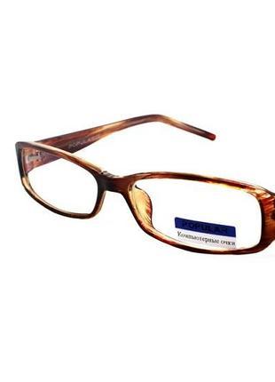 Компьютерные очки popular в коричневой оправе