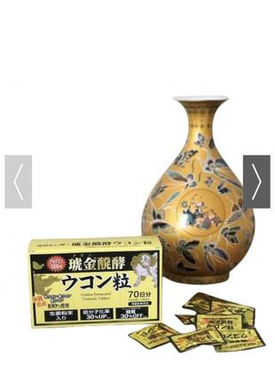 Укон 3 вида куркумы куркума витамины добавки okinawa ukondo co., ltd япония
