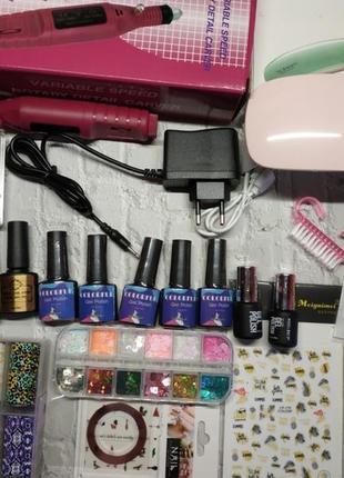 Стартовий набір для нігтів манікюру стартовый набор для маникюра ногтей лампа фрезер