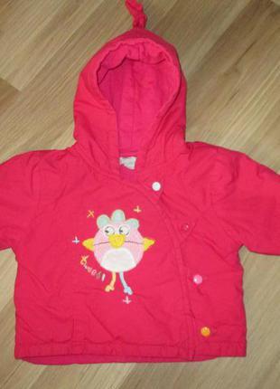 Курточка для маленькой крохи