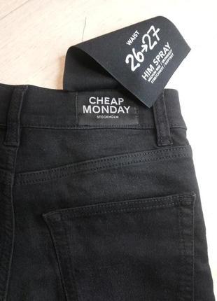 Темносерые джинсы skinny средняя посадка