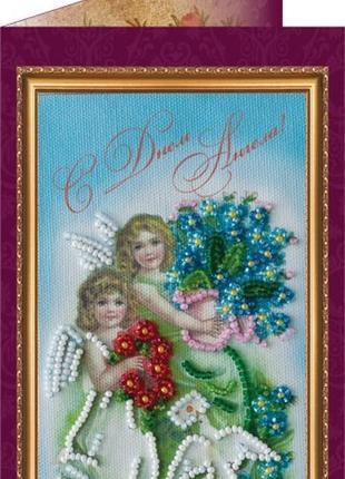 Набор открытка для вышивки бисером с днем ангела