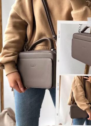 Прямоугольная кофейная сумочка