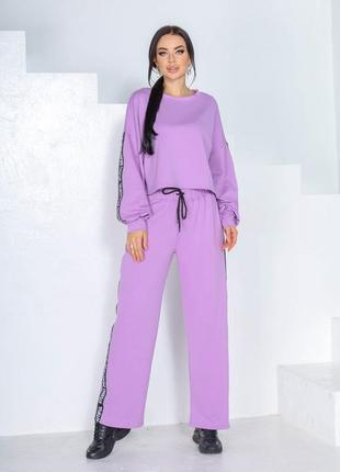 Костюм с широкими штанами