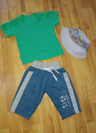 Стильный летний набор шорты+футболка+панамка на мальчика 2-4года