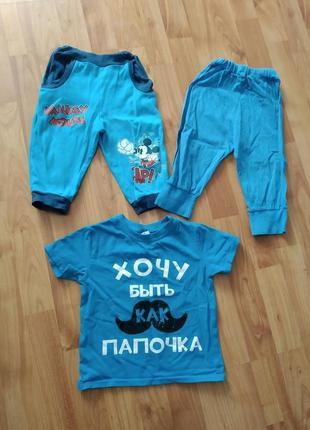 Стильный набор футболка+бриджи на мальчика 1-2года