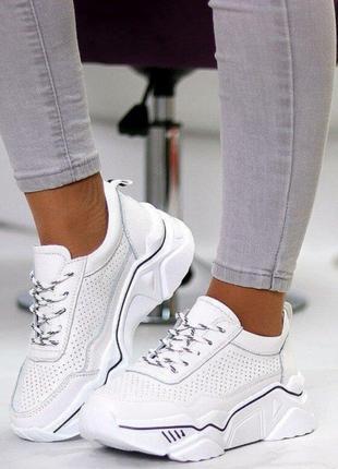 Кроссовки из натуральной белой перфорированной кожи