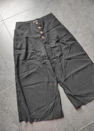Кюлюты, широкие штаны zara