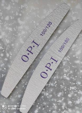 Пилочка для ногтей гелевых 100*180, 180/240 и 100*1201 фото