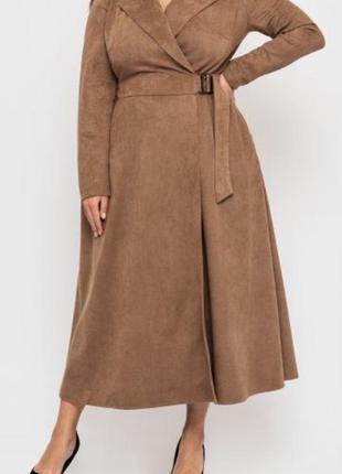 Платье на запах , с поясом , с длинным рукавом,весна-осень, свадебное, выпускное.