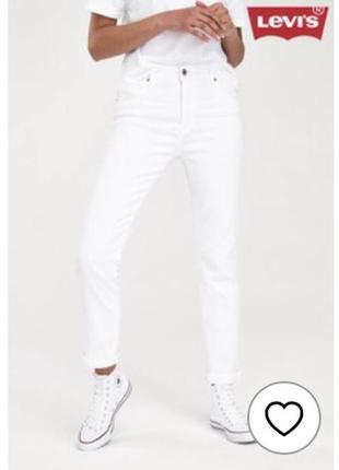 Штаны джинсы скинни