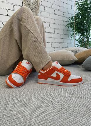 "Женские кроссовки nike dunk low ""ripe orange"".2 фото"