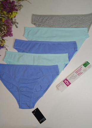 Комплект трусиків мінісліп esmara lingerie