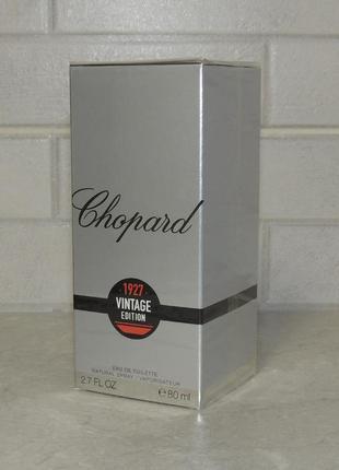Chopard 1927 vintage edition 80 ml для мужчин оригинал