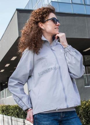 Женская серая голубая ветровка куртка