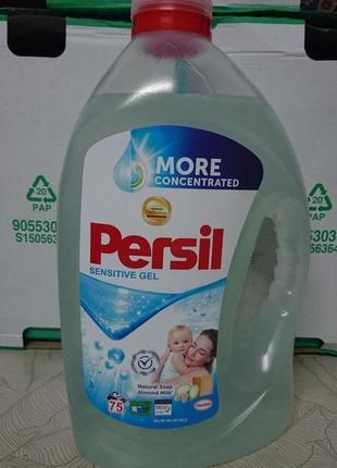 Гель для стирки persil gel sensitive  4,38л, (75 стирок)