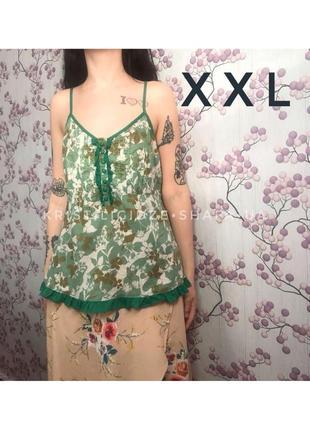 Красивая майка next xxl. распродажа