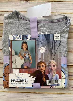 Костюм пижама германия
