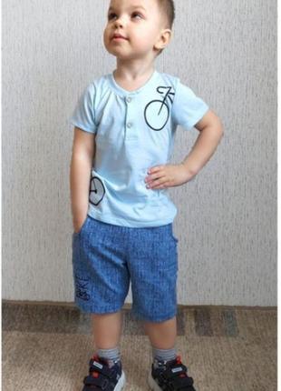 Лето костюмы для мальчиков