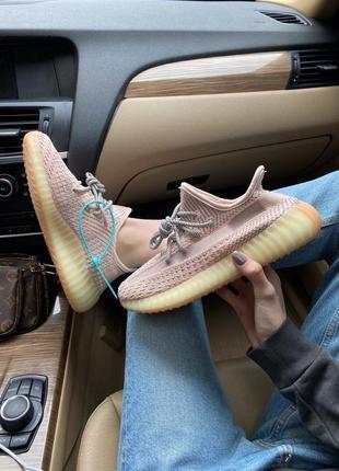 Женские стильные весенние кроссовки adidas yeezy boost 350 synth