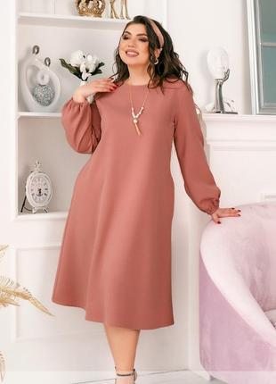 Весеннее платье свободного кроя размеры 50-52,54-56,58-60,62-64,66-68 (2240)