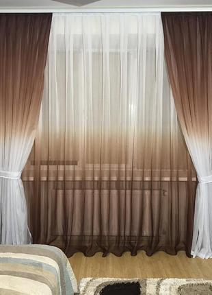 Комплект штор шифон растяжка на 3х метровый карниз коричневый