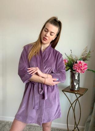 Плюшеві халати