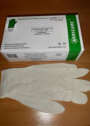 Перчатки  латексные с пудрой 100 штук