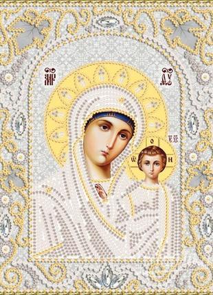 Набор для вышивки бисером икона богородица казанская серебро