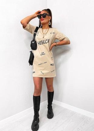 Платье. футболка. туника