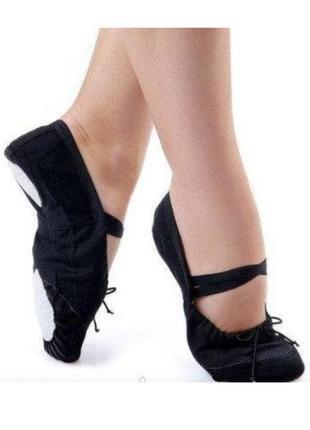 Чешки балетки для танцев белые и чёрные