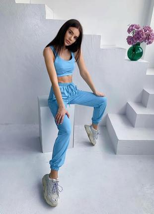 Новый голубой костюм, топ и штаны, джоггеры. распродажа.