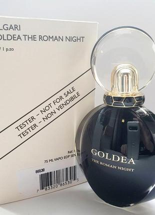 Bvlgari goldea the roman night парфюмированная вода