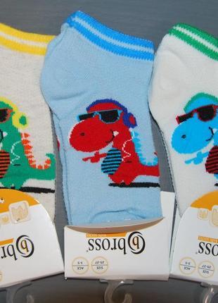 Летние укороченные носки 3-5, 9-11  bross динозавр сетка бросс