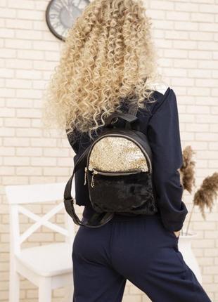 Акция ‼️‼️ 1 + 1 = рюкзак чёрно-золотой