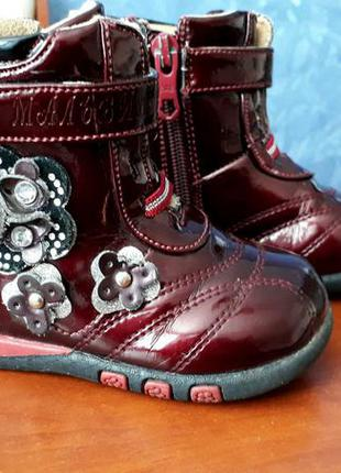 Демисезонные ботинки на девочку 20 размер