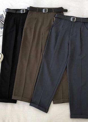 Базовые классические брюки