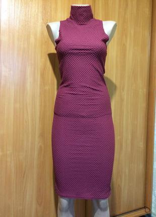 Обалденное лиловое платье миди!!