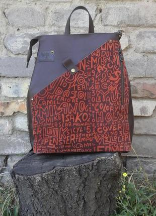 Натуральная кожа. рюкзак - сумка трансформер граффити