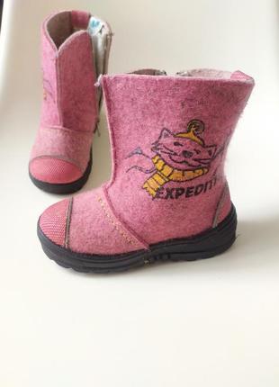 Валенки розовые котофей зимние сапоги войлок термо защита носочка