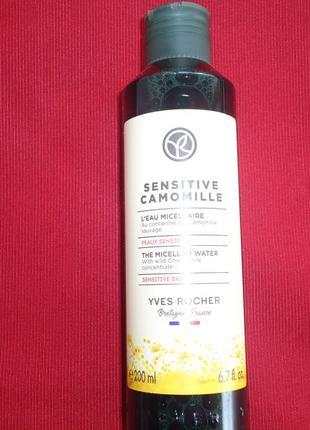 Мицеллярная вода для чувствительной кожи - sensitive camomille 200мл .новинка